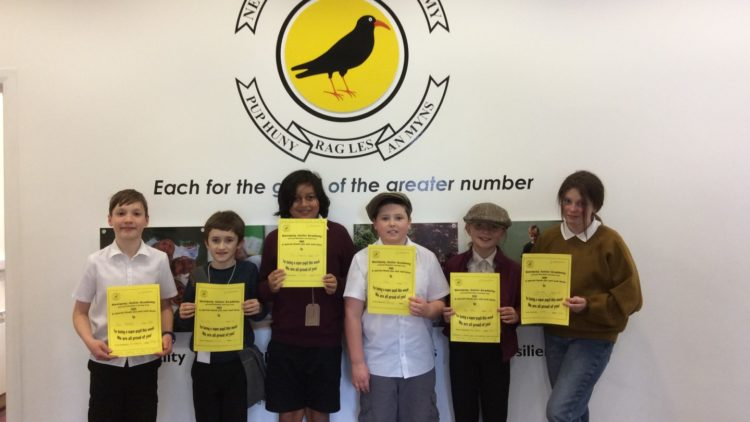 Yellow Certificate and Medal Winners – 4th December 2020