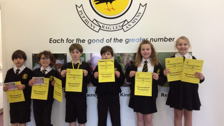 Yellow Certificate and Medal Winners – 12th March 2021