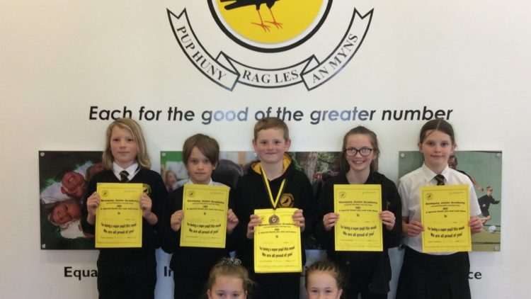 Yellow Certificate and Medal Winners – 26th March 2021