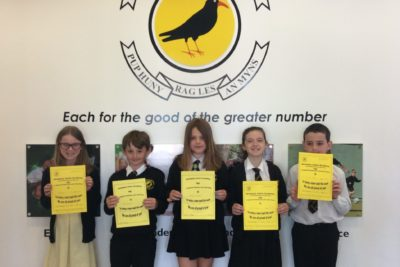 Yellow Certificate and Medal Winners – 18th June 2021